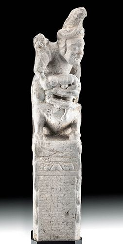 Tall Chinese Ming Dynasty Stone Baluster - Man & Lion