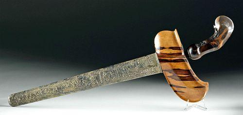 20th C. Indonesian Wood, Brass, Silver & Steel Kris