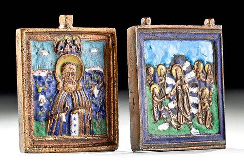 Two 19th C. Turkish Brass & Enamel Traveling Icons