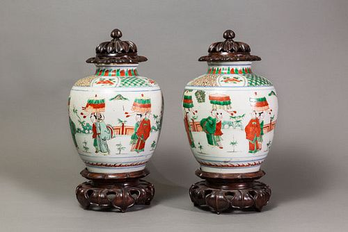Pair of Wucai Jars and Wooden Covers
