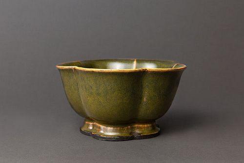 Rare Tea-Dust Flower Shaped Bowl - Qianlong Seal Mark