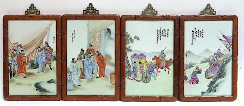 Four Qing Chinese Porcelain Panels