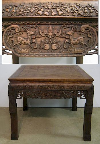 Chinese Huanghuali Carved Table