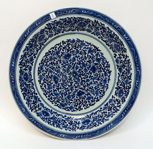 Kangxi Charger In Blue And White