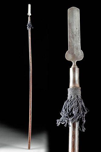 18th C. English Militia Iron & Wood Spontoon