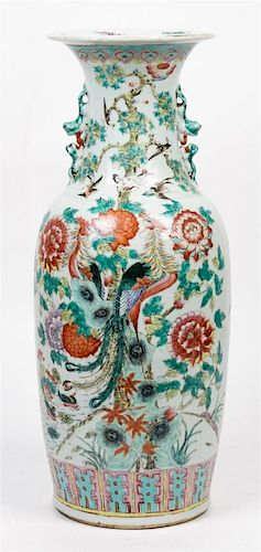 A Large Famille Rose Porcelain Vase Height 23 inches.