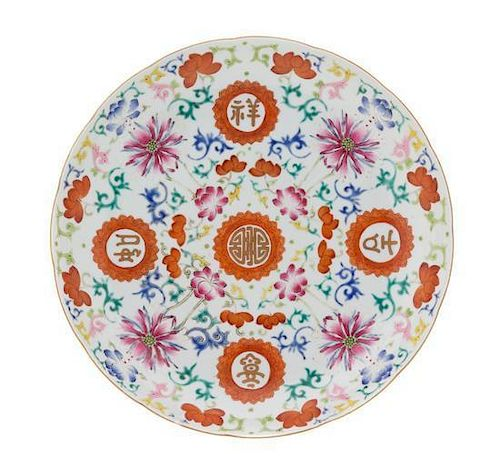 A Famille Rose Porcelain Plate Diameter 9 7/8 inches.