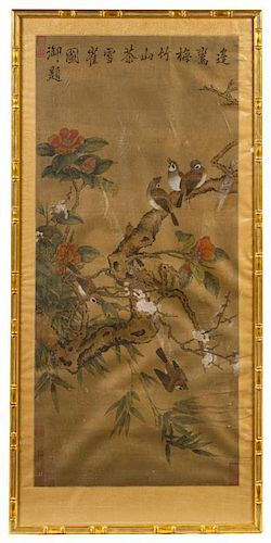 * After Bian Luan, (Chinese, Tang Dynasty), depicting magpies perched on flowering prunus branches with leaves.