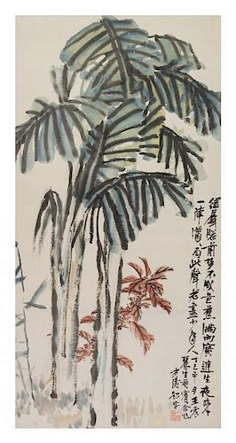 * Wang Zhen and Others, (1867-1938), Banana Tree