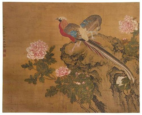 * Shen Quan, (1682-1760), depicting two multicolored pheasants perched on rockery amongst blossoming leafy peony branches, dated