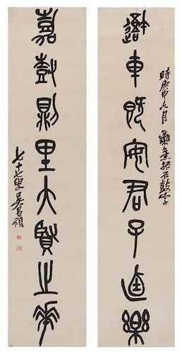 Wu Changshuo, (1844-1927), Couplet in Stone-Drum Script