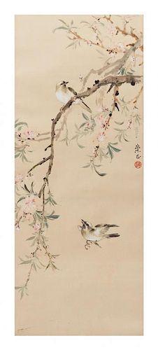 * Zhao Chongzheng, (1910-1968), Bird Perched on Flowering Branch
