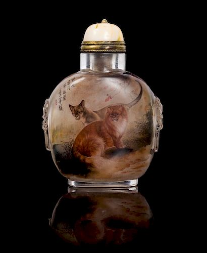 * An Inside Painted Glass Snuff Bottle Height 3 1/4 inches.
