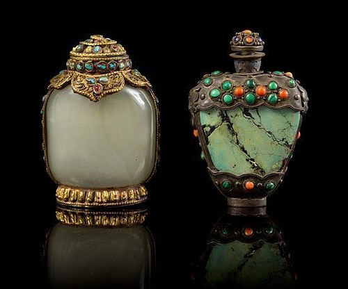 * Two Mongolian Metal Snuff Bottles Height of first 3 3/8 inches.