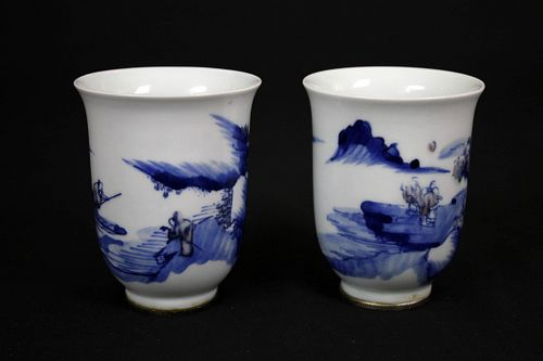 Blue and White Landscape Twain Tea Cups, Guang Xu Bullions Bottoms