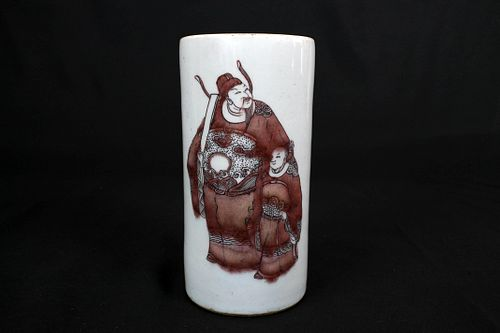 Underglaze Red Ancient Chinese Officer Porcelain Brush Pot