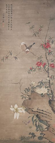 A Chinese 'Flower And Bird' Painting, Zou Yigui Mark