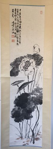 Lu Yanshao, 'Lotus Flowers in Ink(1974)' Paper Spindle Calligraphy and Painting, Mark: May Rainy Season and the Morning Afterwards