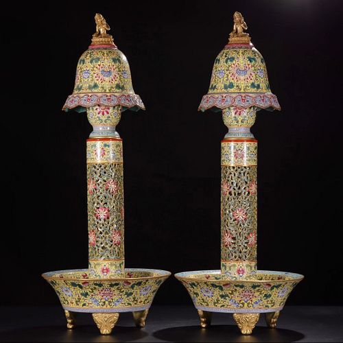 A Pair Of Chinese Yellow-Ground Gilt-Inlaid Reticulated Interlocking Lotus Tripod Porcelain Poles For Putting Prayer Beads