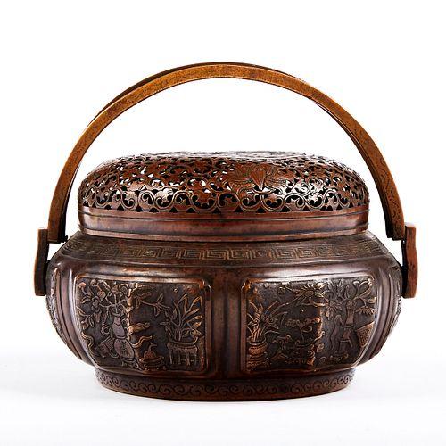 18th c. Chinese Bronze Hand Warmer - Marked