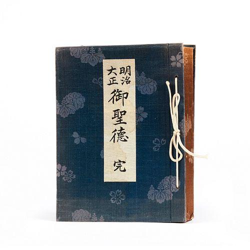 Japanese Book w/ Striking Image of Emperor Taisho