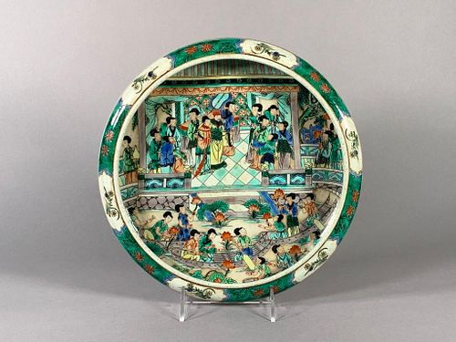 Chinese Qing Qianlong Style Famille Verte Low Bowl