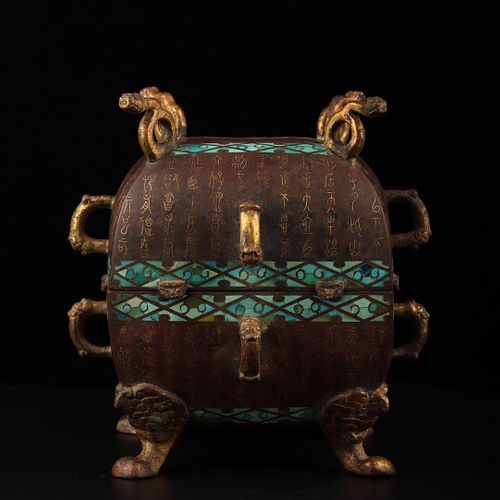 A Gold and Silver Inlaying Bronze Square Vessel Kallaite Inalid