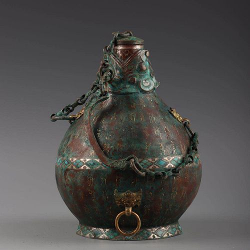 A Gold and Silver Inlaying Bronze Fish Vase with Handle Kallaite Inlaid