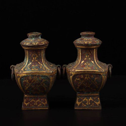 A Pair of Gold and Silver Inlaying Bronze Double Ears Square Pot with Cover