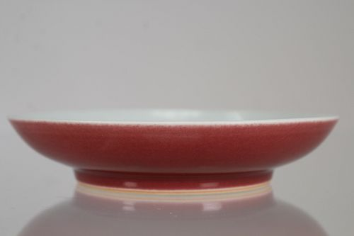 Important Copper-Red Glazed Dish, Qianlong Mark