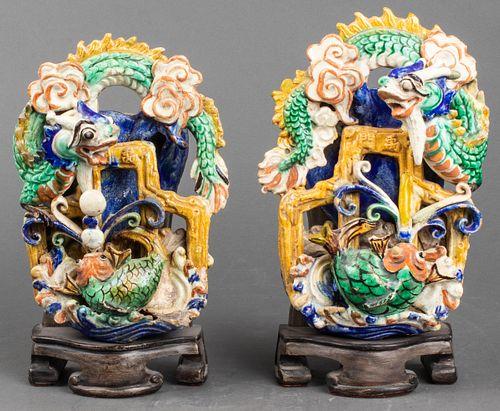"Chinese ""Dragon & Fish"" Glazed Ceramic Roof Tiles"