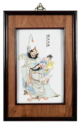 Chinese Enameled Porcelain Plaque, The Warriors