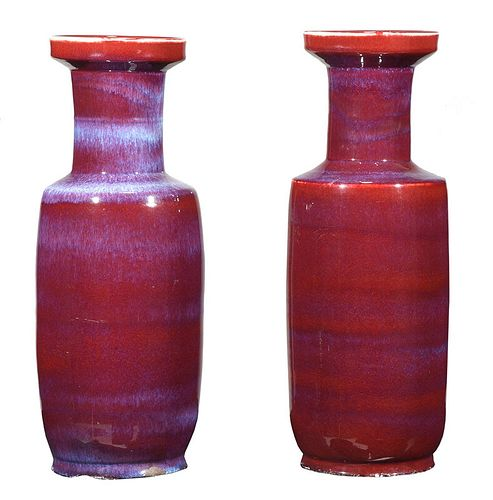 Near Pair of Tall Rouleau Sang de Boeuf Vases