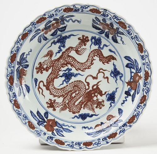Chinese Signed Porcelain Dragon Charger