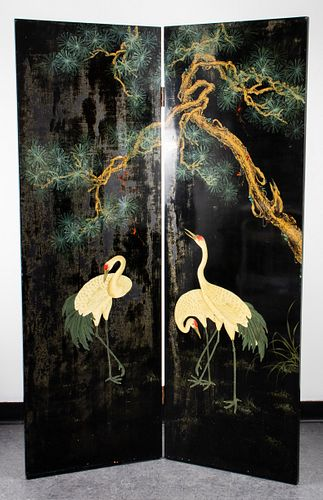Japanese Black Lacquer Two Panel Floor Screen