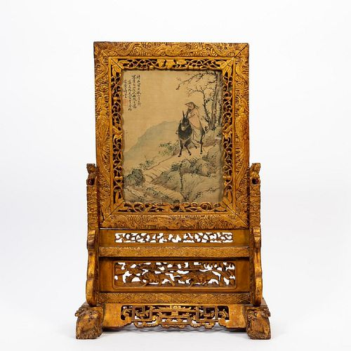 CHINESE FIGURAL PAINTING IN GILT WOOD TABLE SCREEN