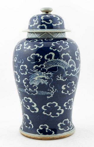 CHINESE BLUE & WHITE DRAGON LIDDED TEMPLE JAR