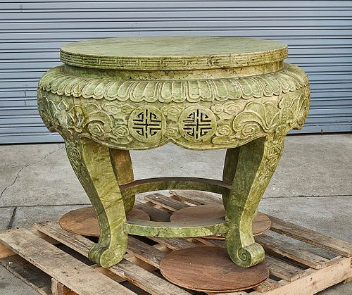 Chinese Green Hardstone Table