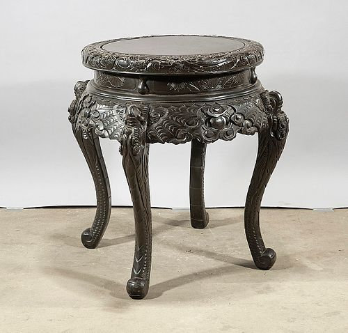 Japanese Round Carved Hard Wood Table