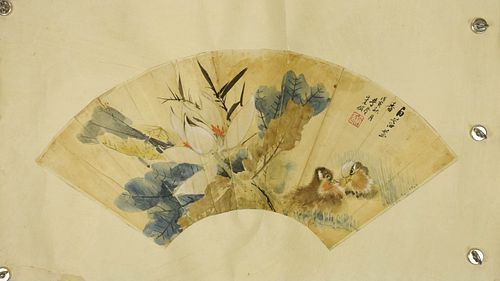 A Chinese Bird-and-flower Painting, Zhucheng Mark