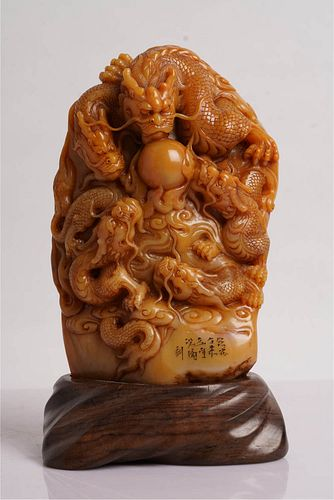 A Shoushan Tianhuang Stone Carved Dragon Seal