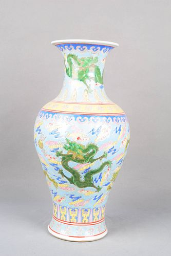 A Tri-colored Dragon Porcelain Meiping