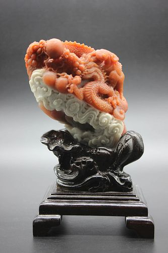 A South Red Agate Carved Ornament