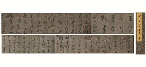 A Chinese Calligraphy Long Scroll, Wang Xianzhi Mark