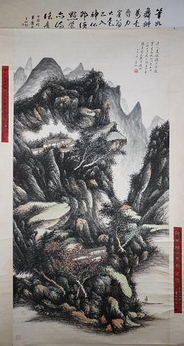 A Chinese Landscape Painting Scroll, Huang Binhong Mark