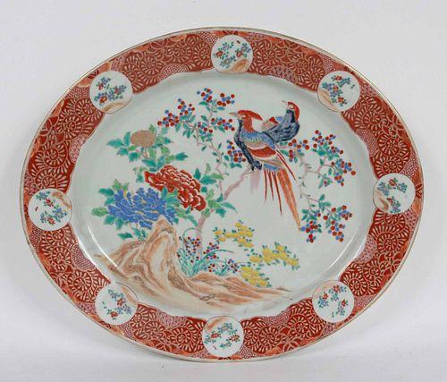 Chinese Orange Bird-Decorated Porcelain Platter