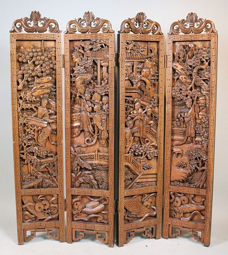 Chinese Carved Hardwood Four-Panel Screen