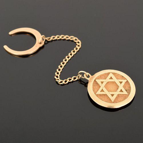 14K Gold Star of David & Horseshoe Key Ring