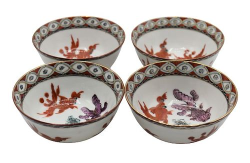 (4) Chinese Y.T. Fish Painted Bowls