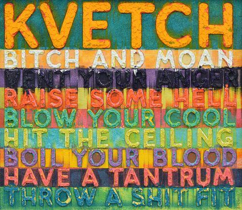 "Mel Bochner ""Kvetch"" Monoprint, Signed"